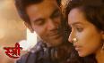 Shraddha Kapoor starrer Stree Movie Photos  27