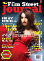 Bipasha Basu The Film Street Journal Magazine March 2013 Cover Photo