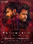 Kolaigaran Tamil Movie Poster