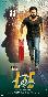 Lie Movie Poster  3