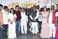 Baggidi Gopal Movie Opening  5
