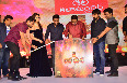 Jai Lava Kusa Telugu Movie Audio Launch  2
