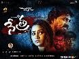 Nethra Movie Poster  3