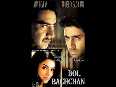 Bol Bachchan Poster First Look