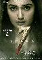 Tridha Choudhury as Priya in Movie Seven