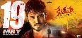 Keshava Telugu Movie Stills