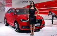 Katrina Kaif Launch at Audi India Auto Expo Photo
