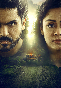 Karthi  Jyothika and Nikhila Vimal starrer Donga Telugu movie   20