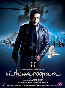 Vishwaroop 2 Movie Poster 2