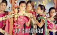 Yuvika Chaudhry starrer S P Chauhan Movie Photos  18