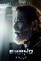 Jackie Shroff character Poster of Movie Saaho  1