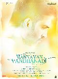 mannavan-vanthanadi
