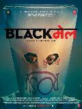 blackmale