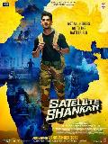 satellite-shankar