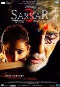 sarkar-3