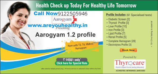 complete body check up cost full body health checkup on rediff pages. Black Bedroom Furniture Sets. Home Design Ideas