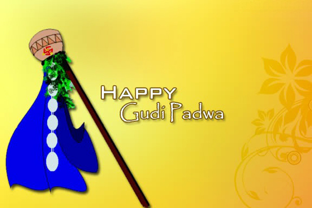 an essay on gudi padwa in marathi Here, in this content, short paragraph essay on gudi padwa festival has given for students and children it is the harvest festival.