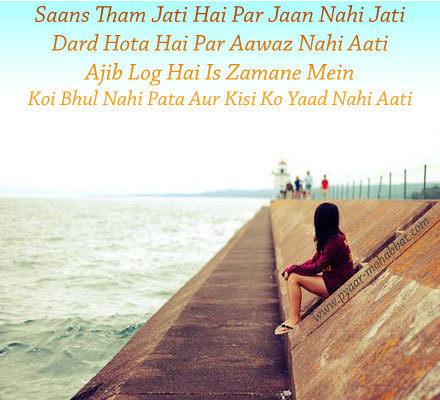 dard missing hindi shayari : love on Rediff Pages