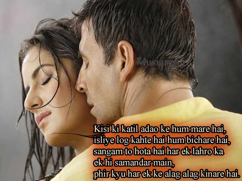 New Love Shayari Hindi | New Calendar Template Site