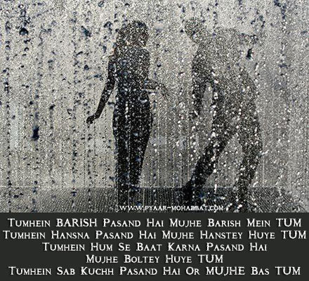 love couple barish hindi shayari