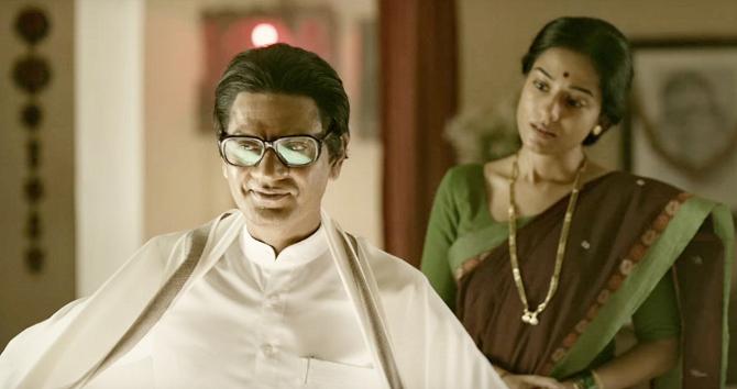 Amrita Rao   Nawazuddin Siddiqui Starrer Thackeray Movie Photos  13