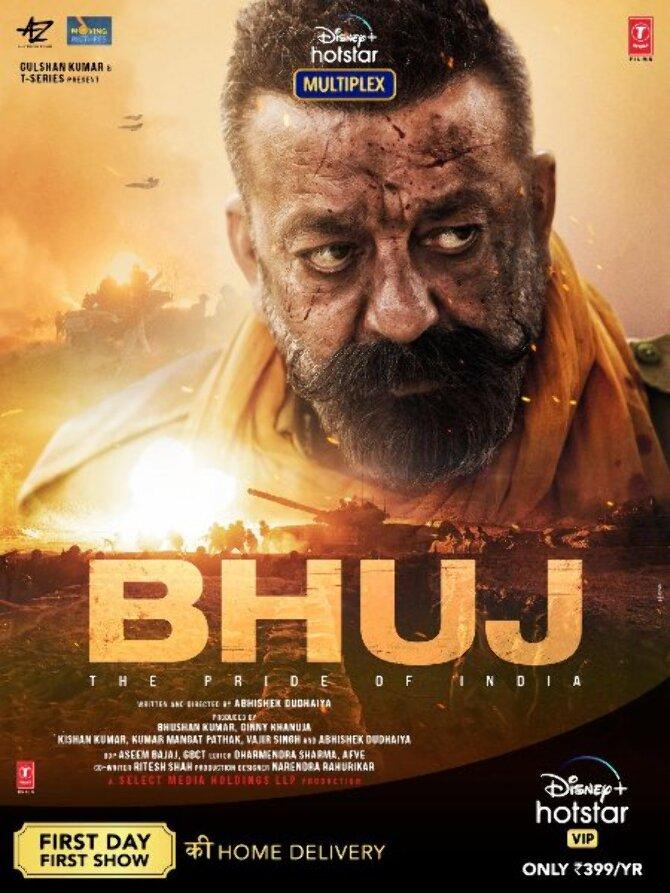 sanjay dutt movie bhuj   the pride of india photos-photo1