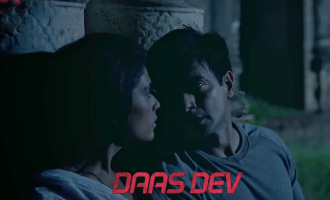 Richa Chadda Rahul Bhat Daas Dev Movie Stills  19