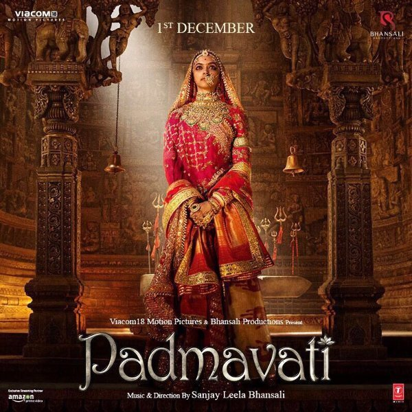Deepika Padukone Padmavati Movie First Look