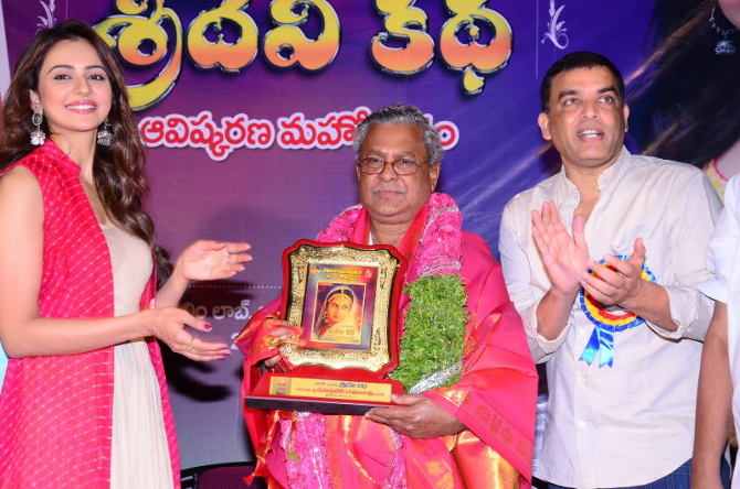 Rakul Preet Singh Launches Sridevi Katha Book  4