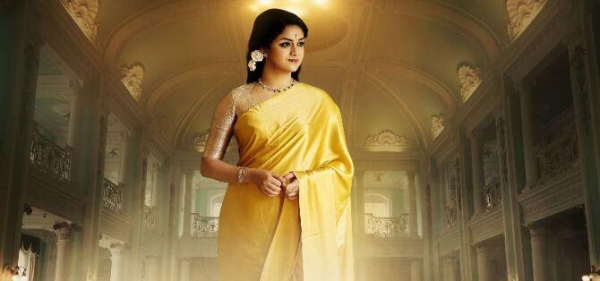 nadigaiyar thilagam movie photos-photo30