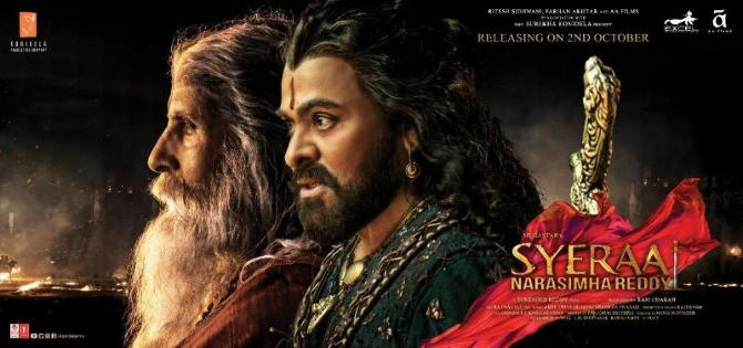 Amitabh Bachchan   Chiranjeevi Syeraa Narasimha Reddy Movie New Poster