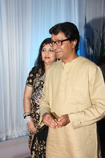 Raj Thackeray speech at an Event
