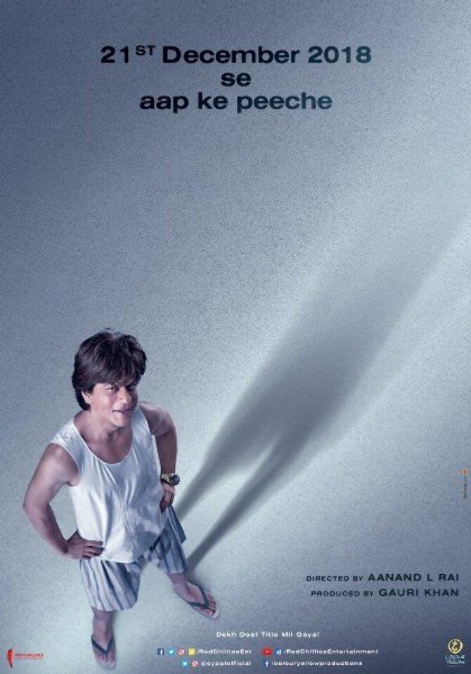 Shah Rukh Khan Starrer Zero Movie Poster