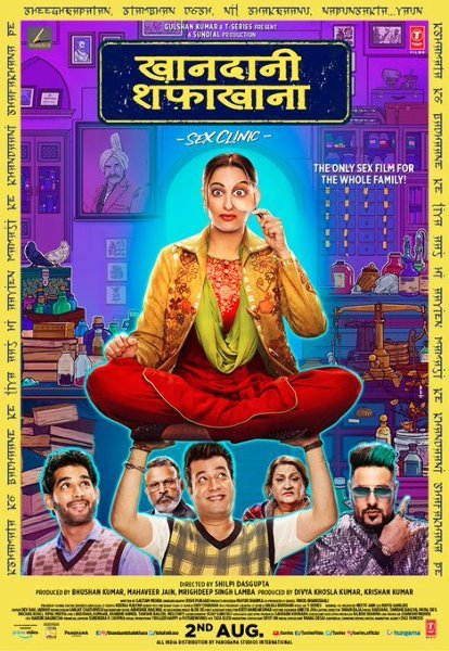 Sonakshi Sinha  Khandaani Shafakhana Hindi Movie Poster