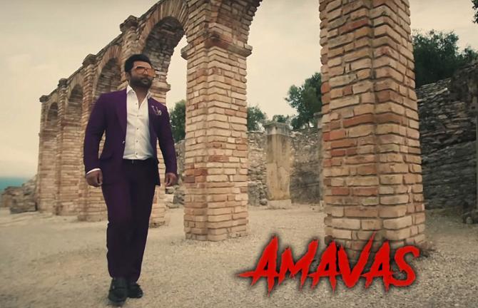 Sachiin Joshi starring Amavas Hindi Horror Movie Photos  31