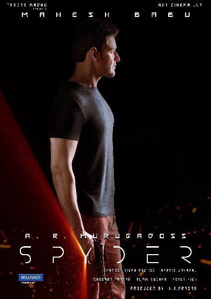 Mahesh Babu Spyder Telugu Movie Poster  2