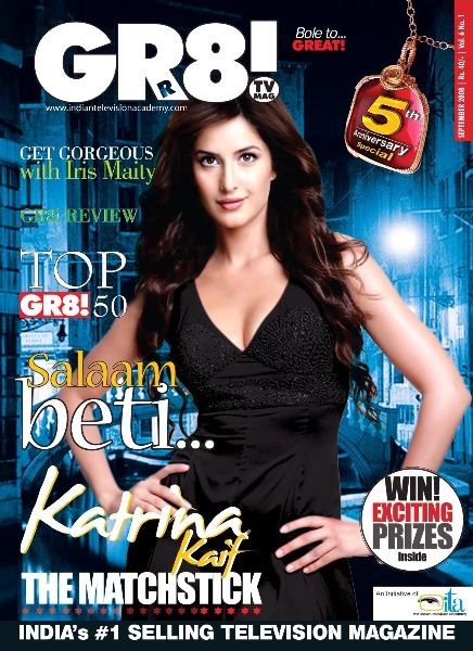 Katrina Kaif GR8 Cover Sept