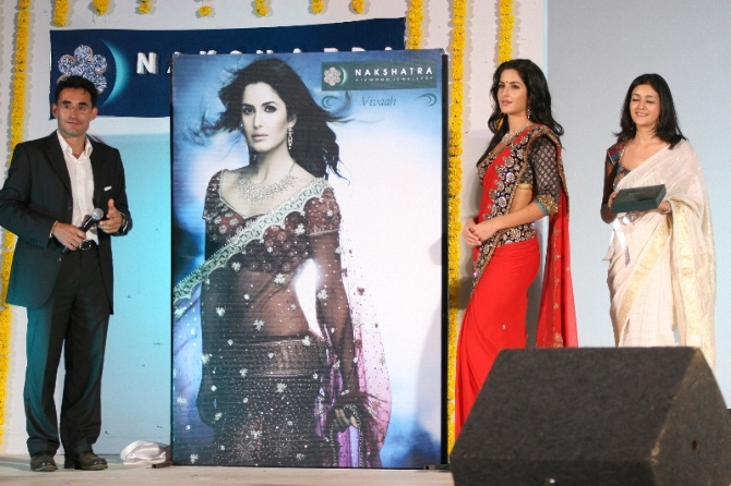 Katrina Kaif at Nakshatra Vivah Jewellery 03