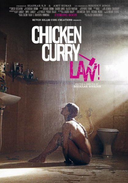 Chicken Curry Law Hindi Movie Poster