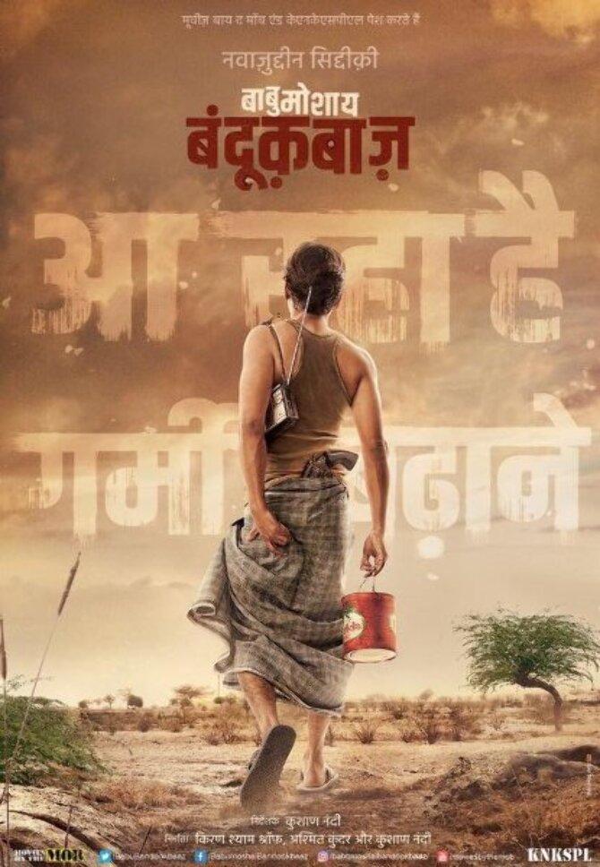 Nawazuddin Siddiqui Babumoshai Bandookbaaz Movie First Look  2