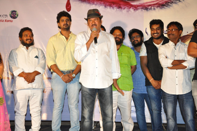 Nethra Movie Audio Launch  7