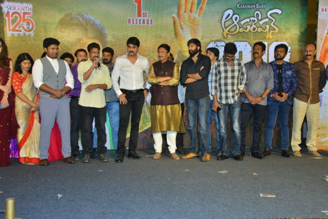 Operation 2019 Movie Pre Release Function  28
