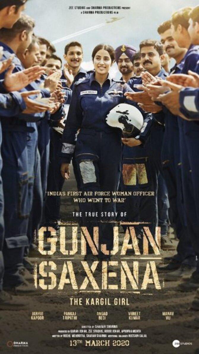 Janhvi Kapoor Starrer Gunjan Saxena Movie Poster First Look