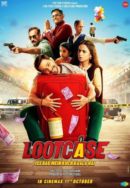 New poster of Lootcase starring Kunal Kemmu  Rasika Dugal  Gajraj Rao  Ranvir Shorey and Vijay Raaz