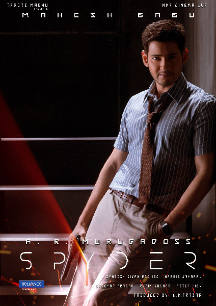 Mahesh Babu Spyder Telugu Movie Poster  3
