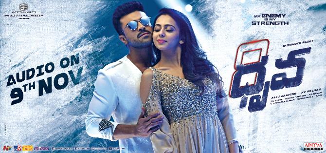 Rakul Preet Singh and Ram Charan Dhruva Movie Audio Releasing Poster