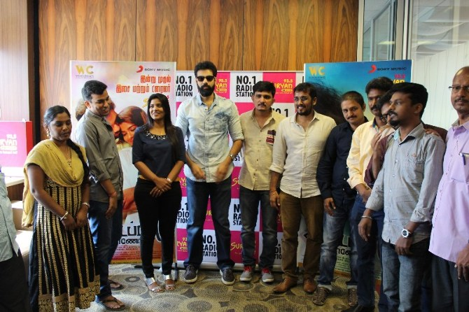 Kattapava Kaanom Movie Audio Launch  7
