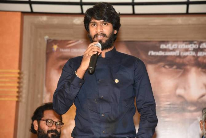 Bailampudi Telugu Movie Photos  21