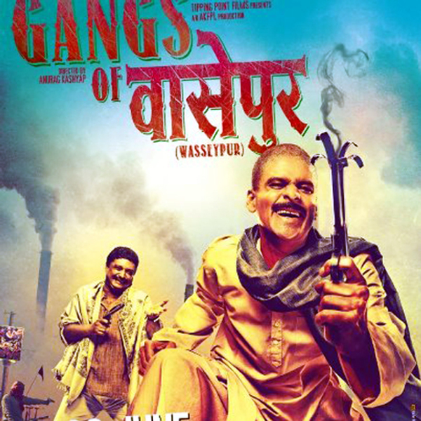 Gangs of Wasseypur Movie New Poster