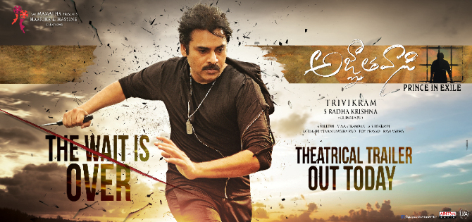 Agnyaathavaasi Telugu Movie Poster  2